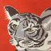 Tigre Pimento (LP)