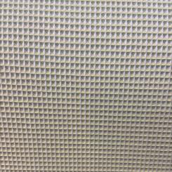 Sunbrella Formation Citron (H)